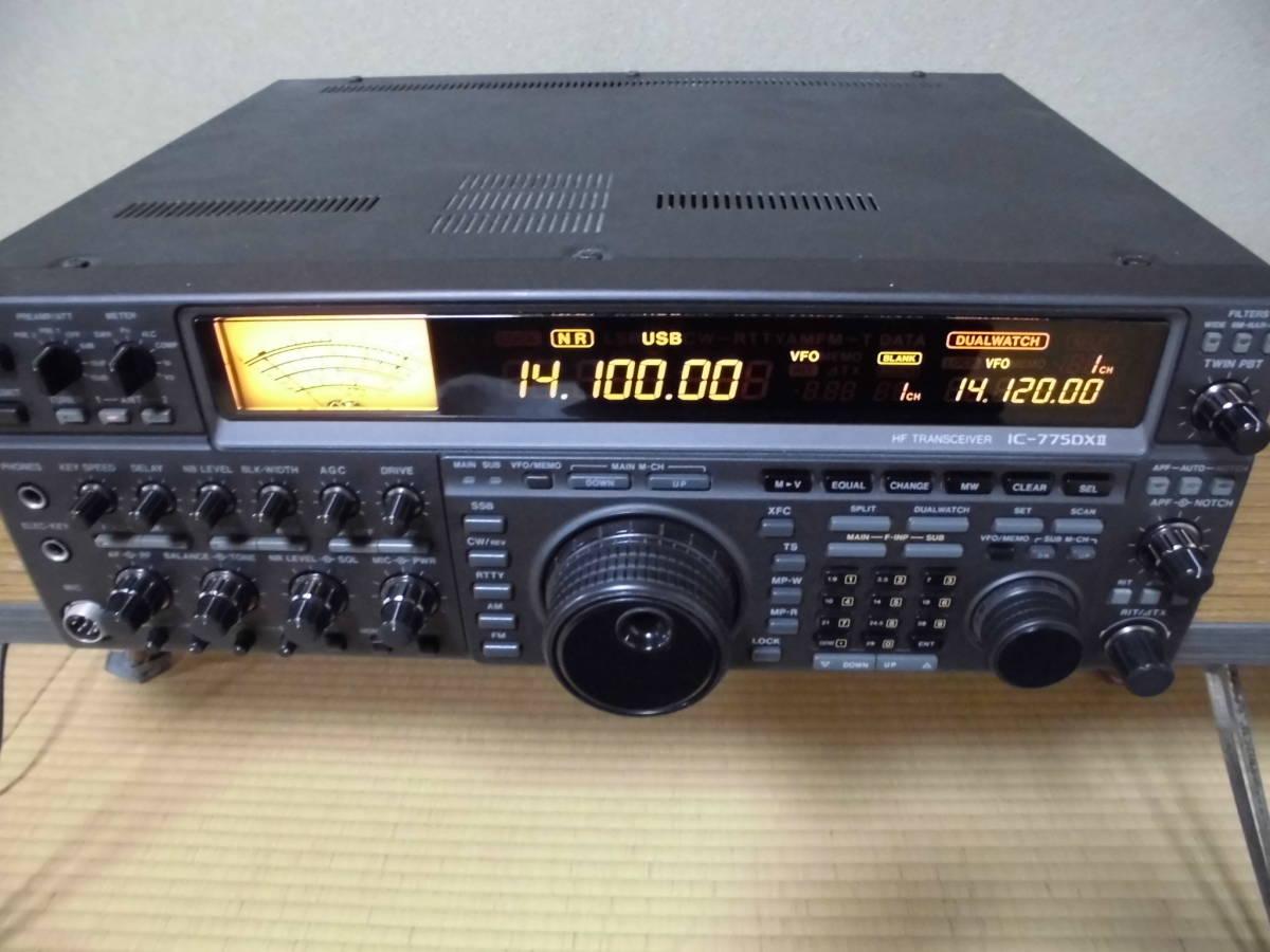 ※再出品 アイコム ICOM IC-775DXⅡ/200 200W機 メーカー出荷時200W HFオールバンド トランシーバー
