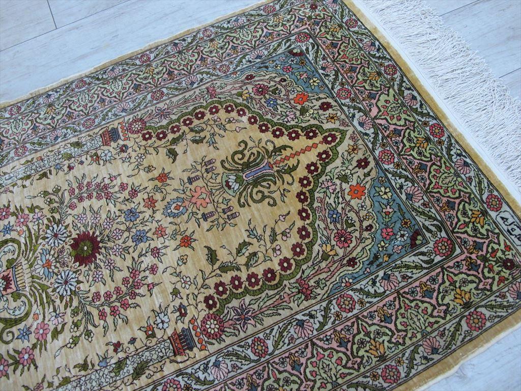 逸品!緻密10ノット 最高級シルク ペルシャ絨毯 玄関マットサイズ 93×66_画像4