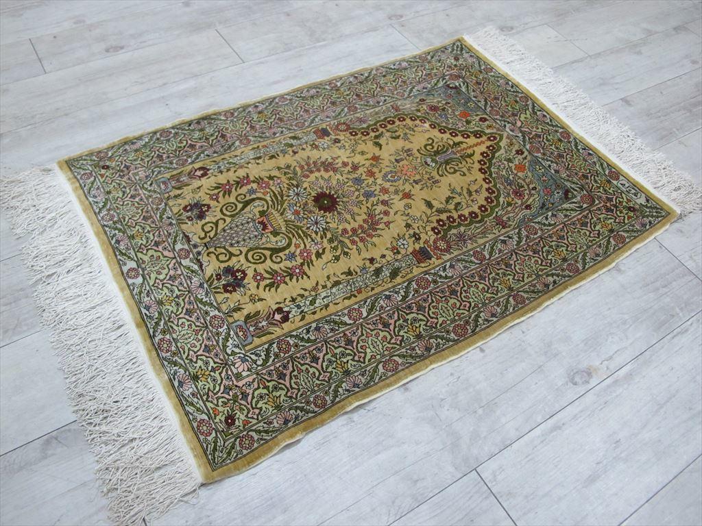 逸品!緻密10ノット 最高級シルク ペルシャ絨毯 玄関マットサイズ 93×66