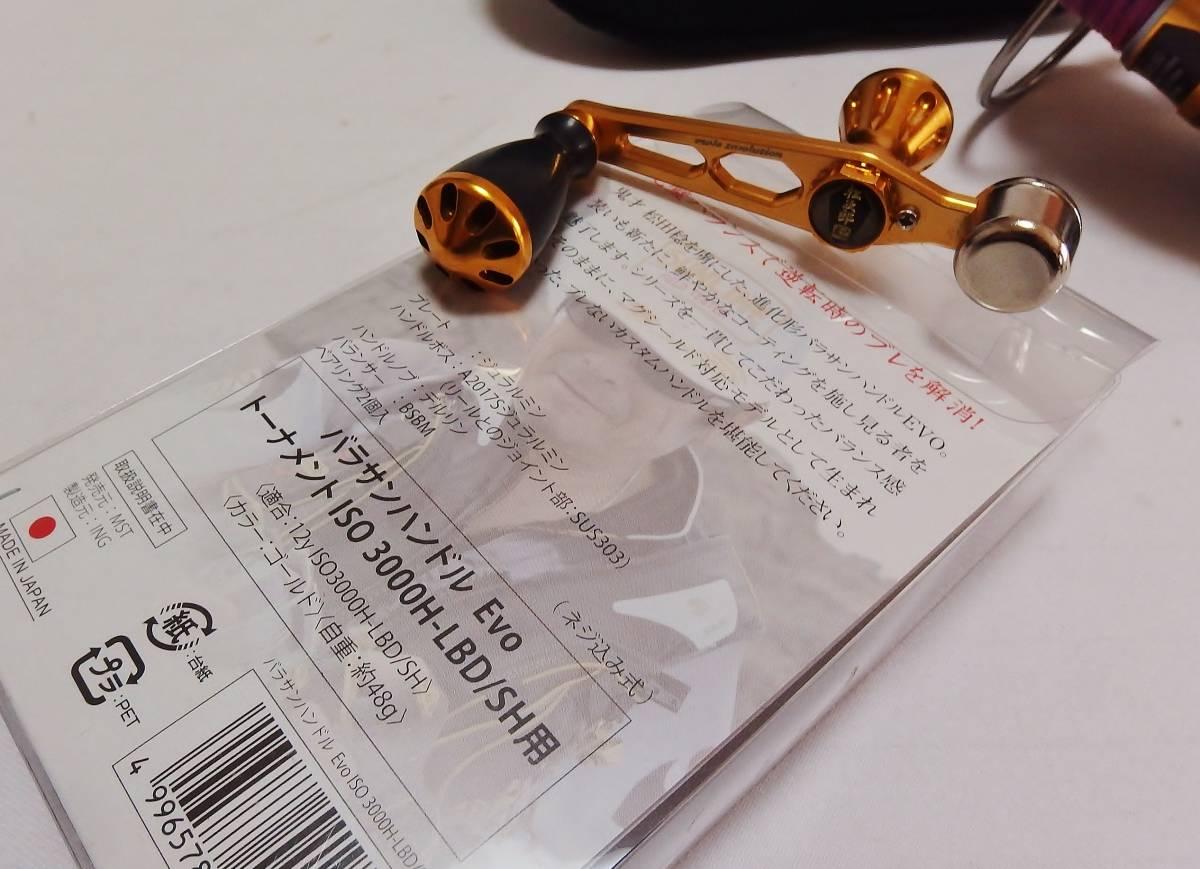 ★ダイワ 12 トーナメント ISO3000SH-LBD・バラサンハンドル付★_画像10