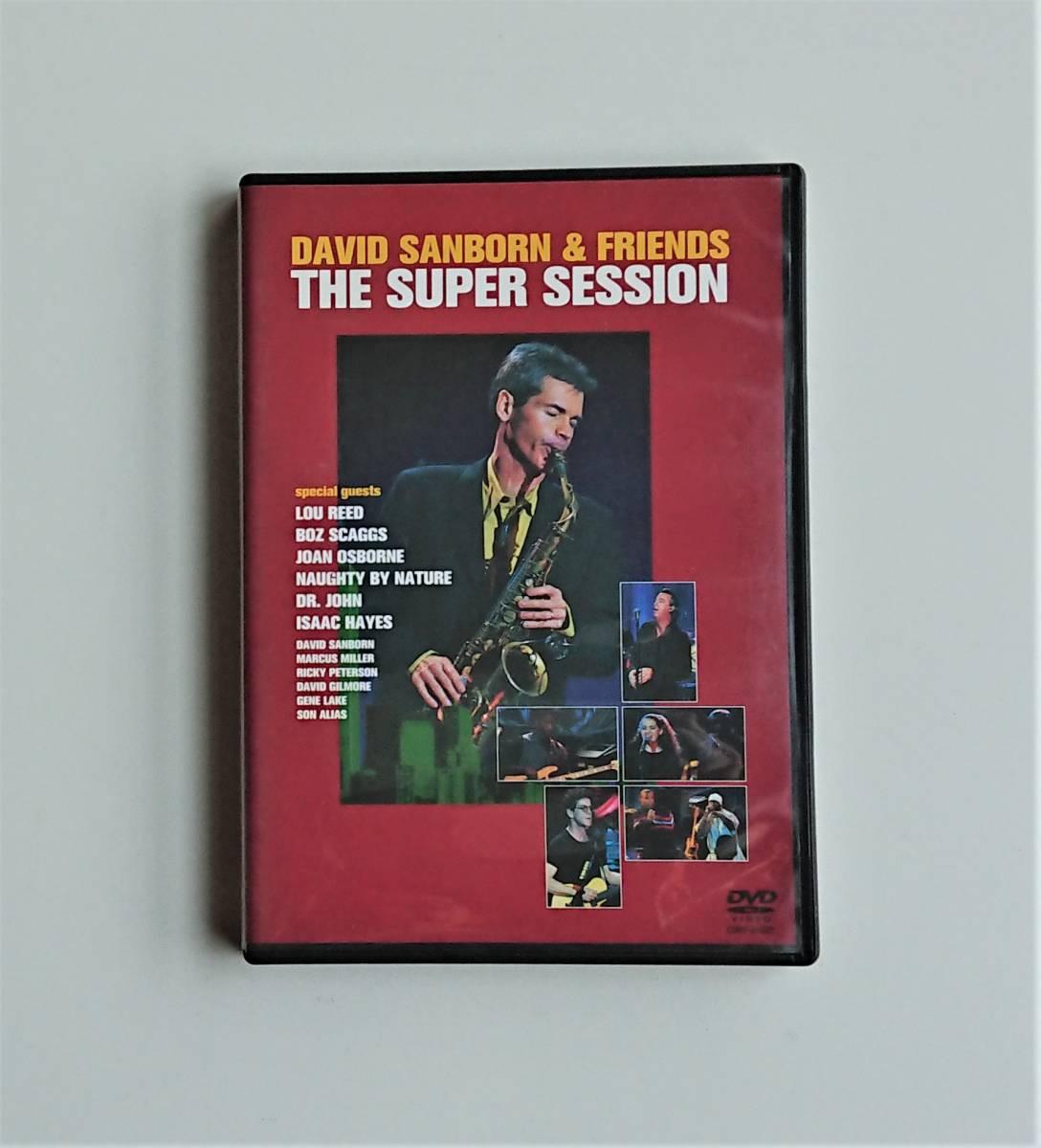 デイヴィッド・サンボーン & フレンズ ザ・スーパー・セッション 1998年国内盤 David Sanborn & Friends The Super Session_画像1