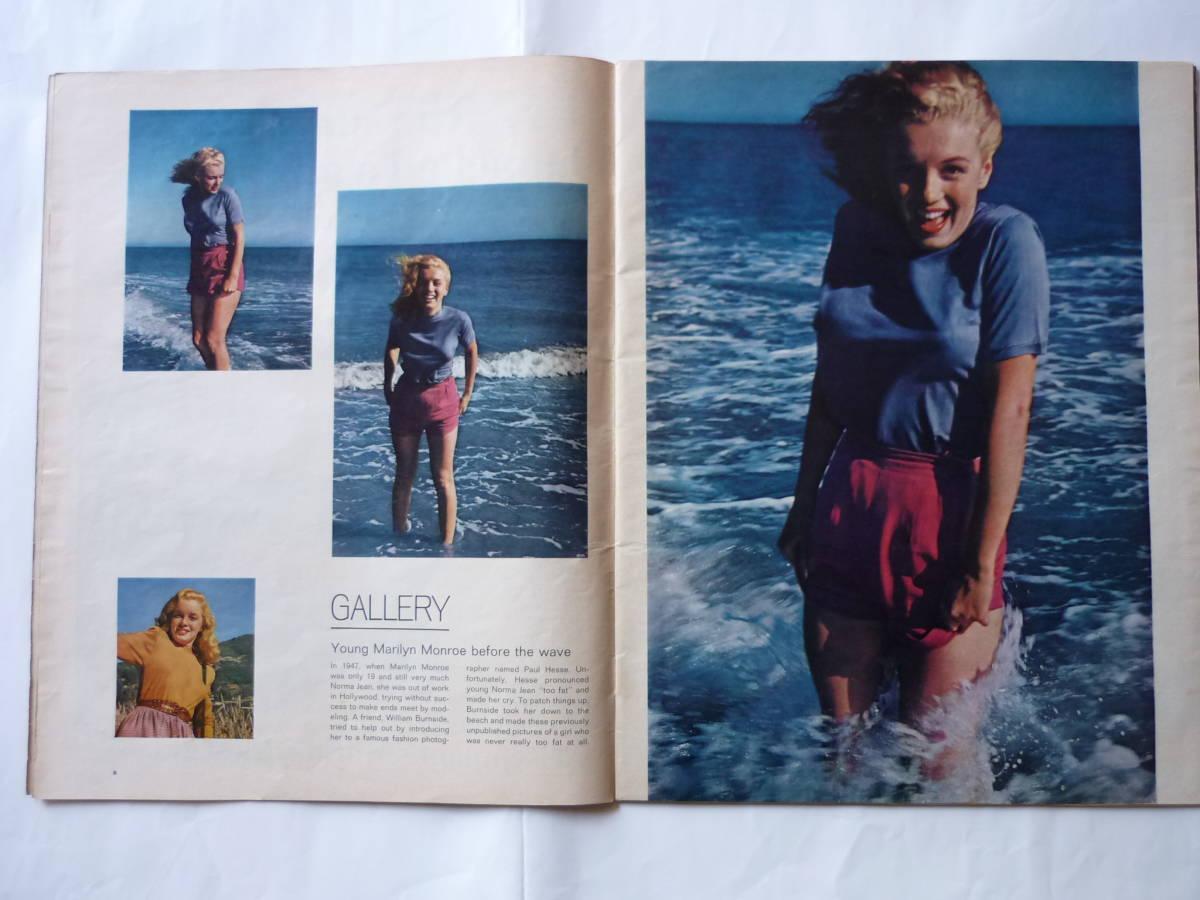 LIFE誌 1971/7/23号 表紙・特集クリント・イーストウッド+写真+おまけ_マリリン・モンロー