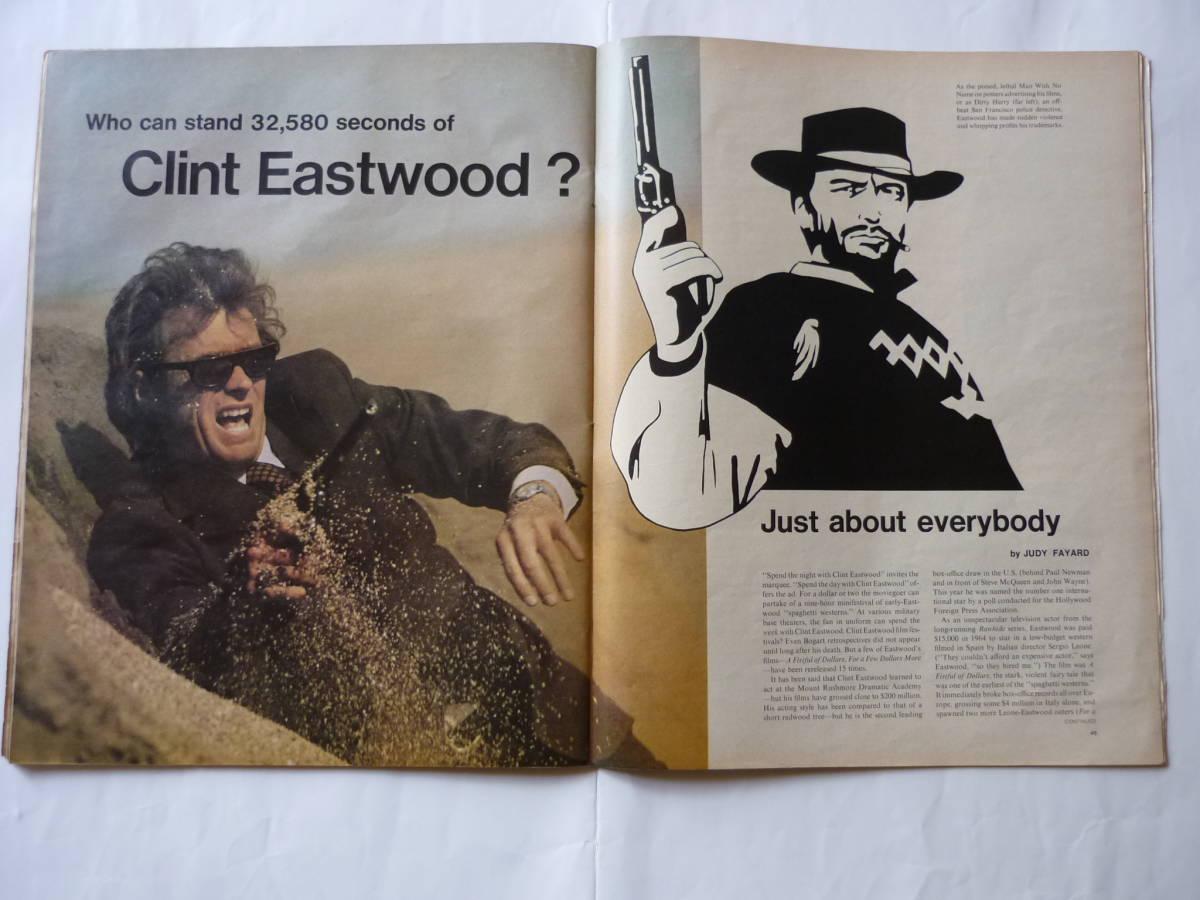 LIFE誌 1971/7/23号 表紙・特集クリント・イーストウッド+写真+おまけ_クリント・イーストウッド