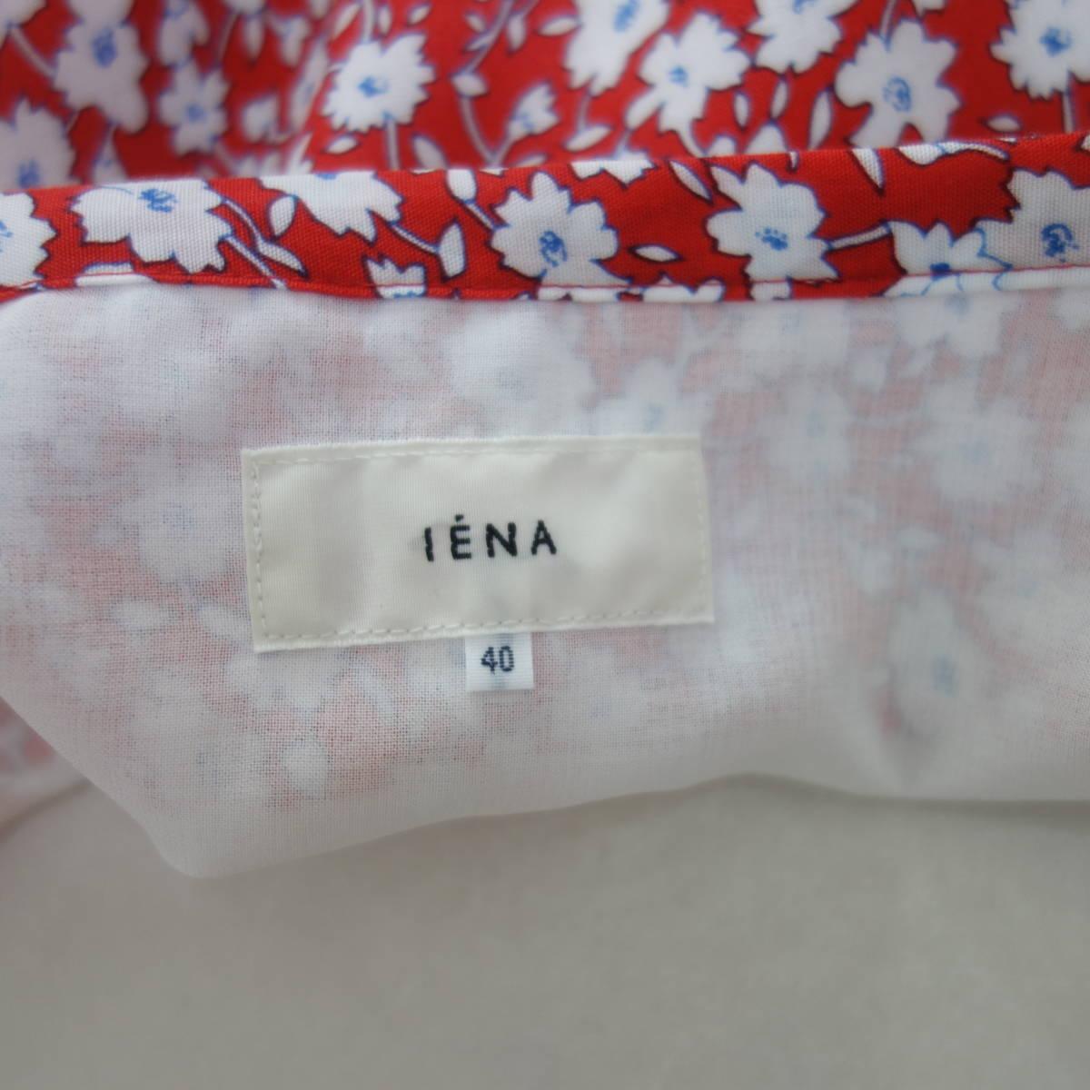 IENA レトロフラワー ラップスカート 40 レッド イエナ_画像4