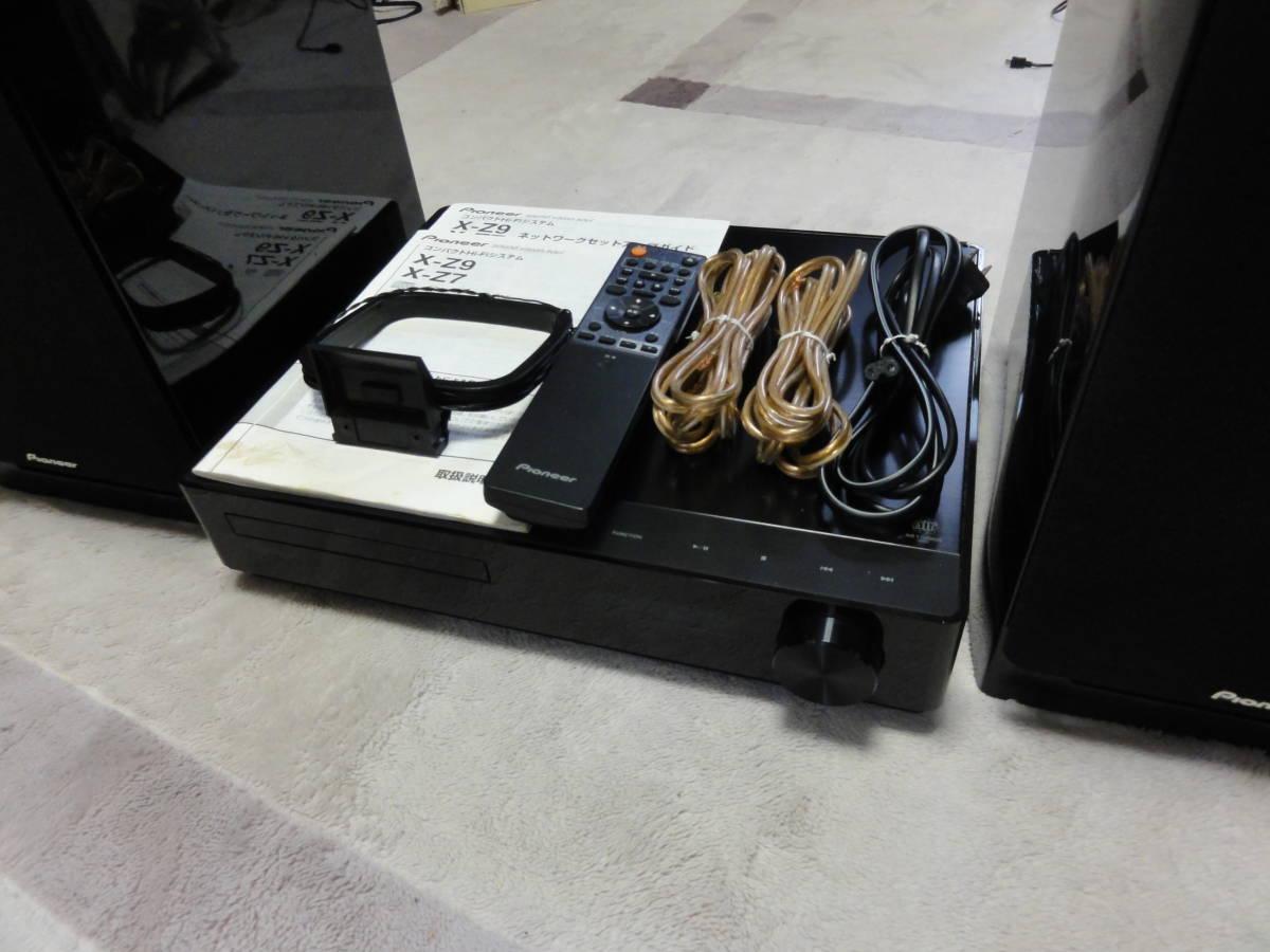 PIONEER パイオニア コンパクトHi-Fiシステム X-Z9 ネットワークオーディオ  個人出品