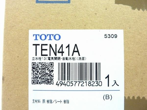 1円~ 未使用品 [TENA41A]TOTO アクアオート 自動水栓 AV100Vタイプ Aタイプ 単水栓 ワンプッシュ式_画像2