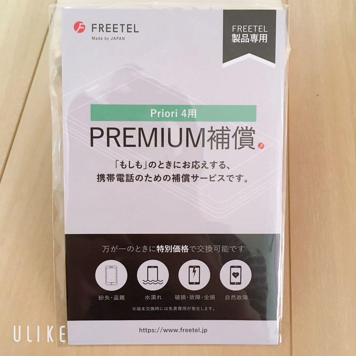 1円~ 未使用品 フリーテル SIMフリースマートフォン 「Priori 4」 FTJ162D-PRIORI4_画像2
