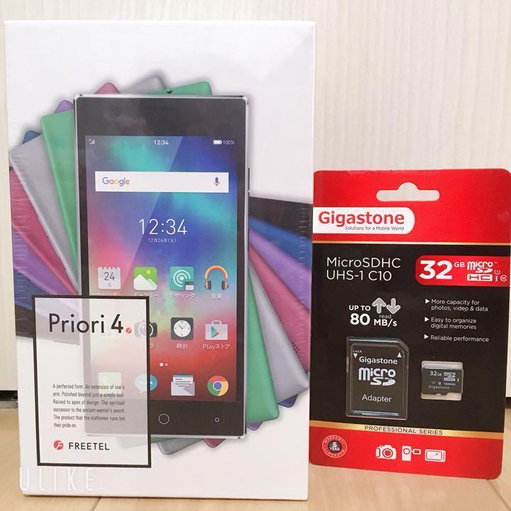 1円~ 未使用品 フリーテル SIMフリースマートフォン 「Priori 4」 FTJ162D-PRIORI4