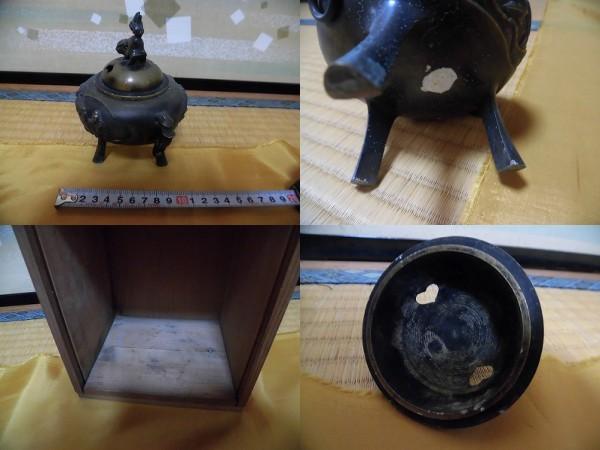 ★アンティーク 茶道具 香炉 金属製 三足香炉 共箱有★_画像3