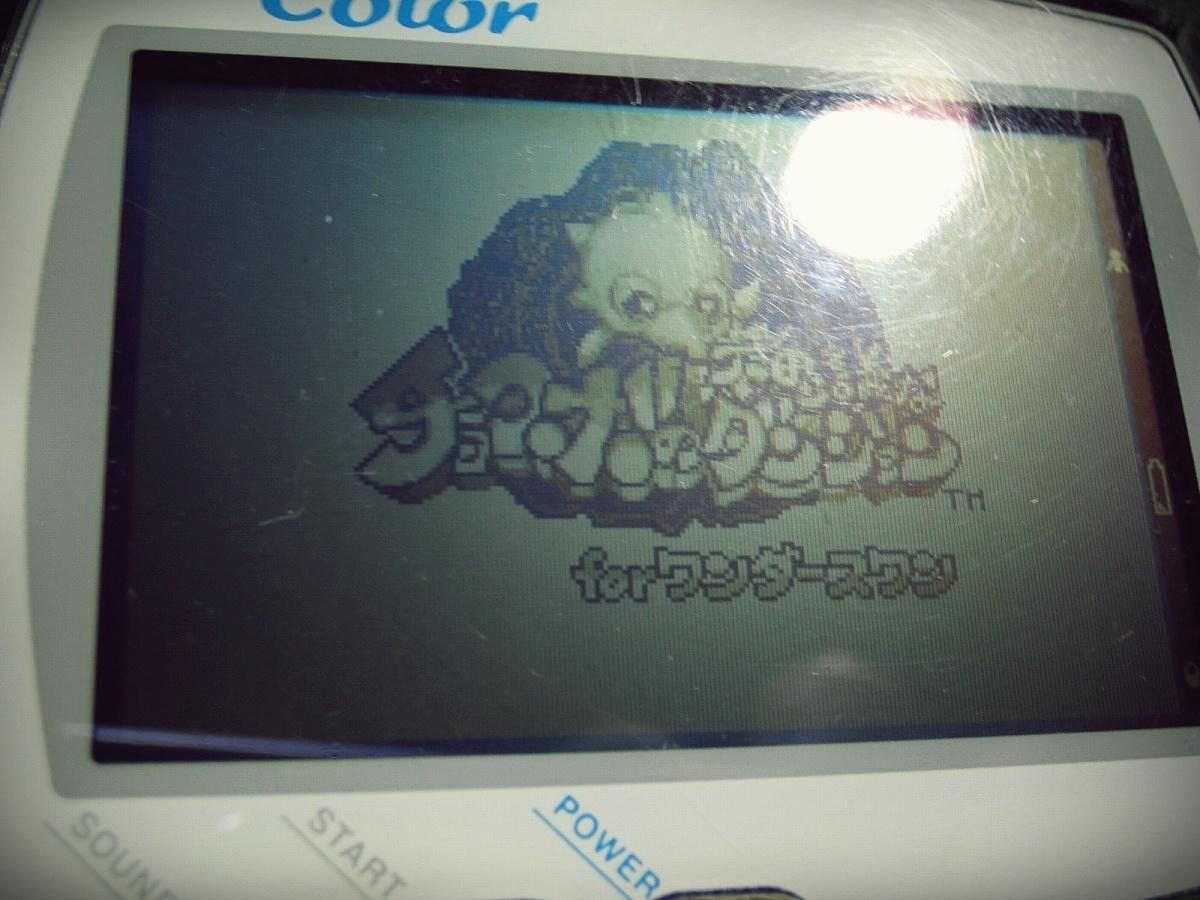 1999 BANDAI SWJ-BAN002  Wander Swan ワンダースワン用ゲームソフト チョロナの不思議なダンジョン 動作確認済  _画像2