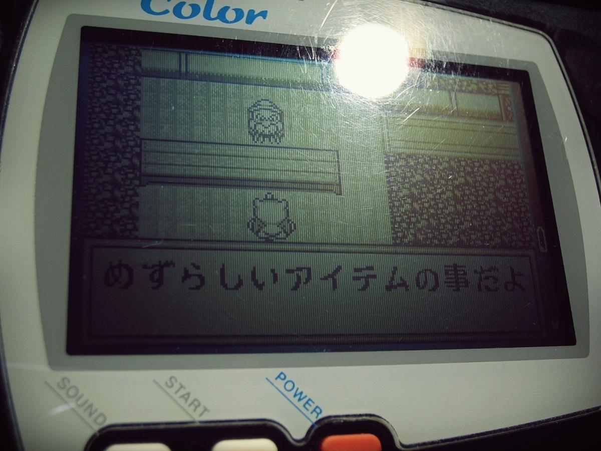 1999 BANDAI SWJ-BAN002  Wander Swan ワンダースワン用ゲームソフト チョロナの不思議なダンジョン 動作確認済  _画像5