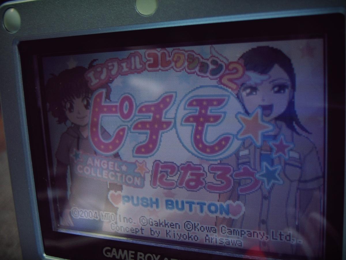 2004 NINTENDO GAME BOY ADVANCE ゲームボーイアドバンス AGB-BECJ-JPN エンジェルコレクション2 ピチモになろう_画像2