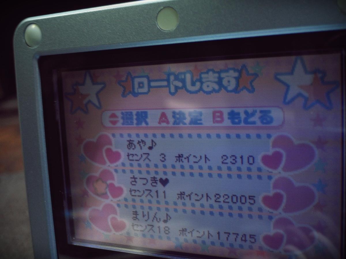 2004 NINTENDO GAME BOY ADVANCE ゲームボーイアドバンス AGB-BECJ-JPN エンジェルコレクション2 ピチモになろう_画像3