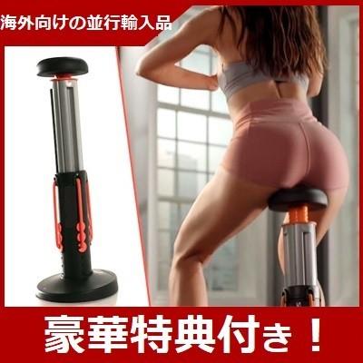 豪華特典付! エクササイズ スクワット ヒップアップ 動画DVD付 効果的な自動 下半身運動器具 運動器具 運動用品 日本語説明書付.