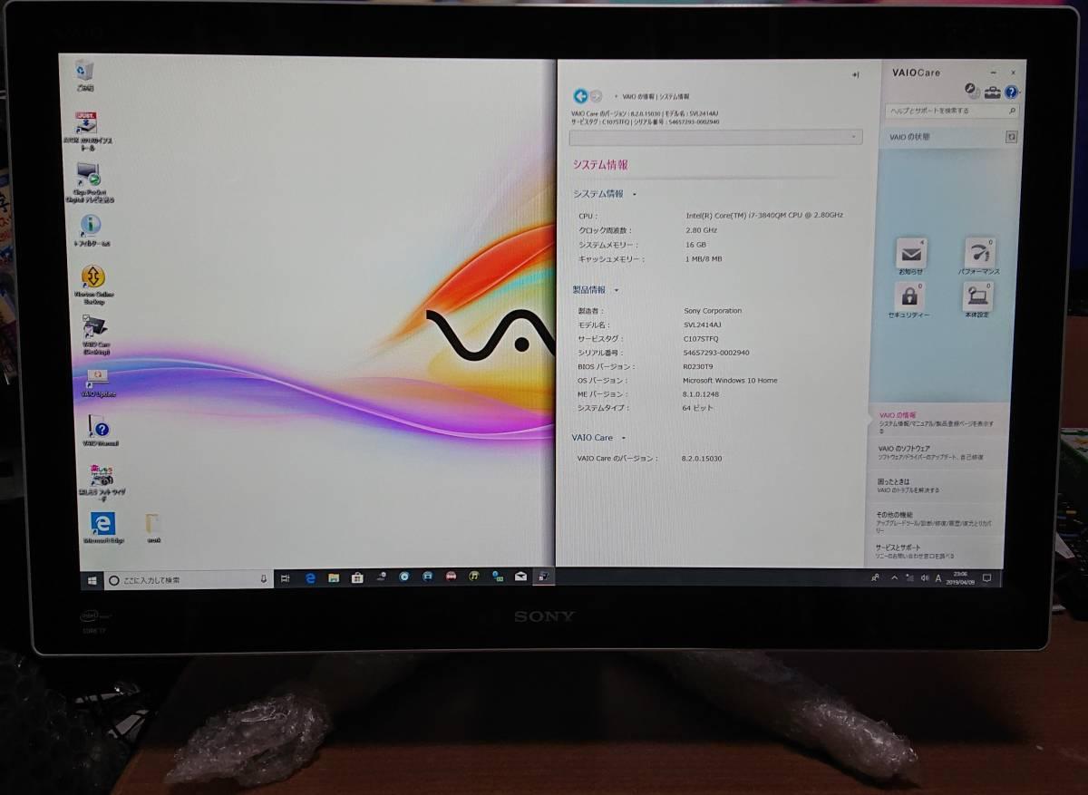 【2D最高級スペック・Blu-ray/地デジ録再PC】SONY VAIO L SVL2414AJ(CPU:i7-3840QM 2.8G、RAM:16G、HDD:2T、Blu-ray、ソフト多数付属)_画像3