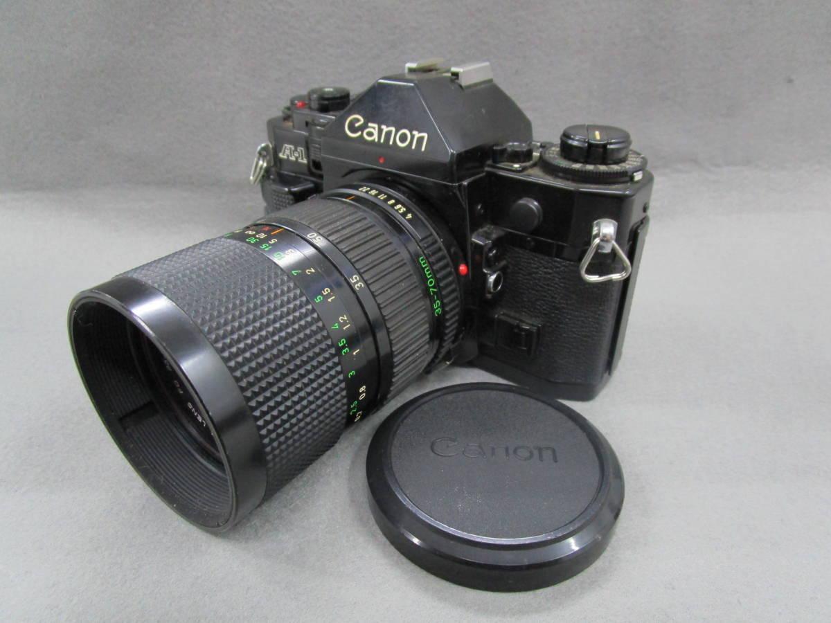 【中古カメラ】Canon キャノン A-1 ボディ + FD 35-70mm F4 / 現状品