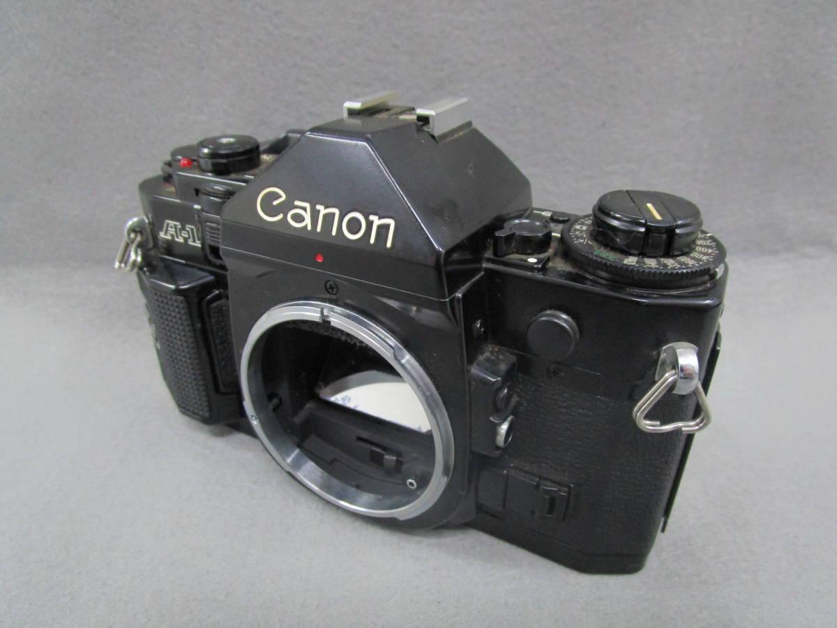 【中古カメラ】Canon キャノン A-1 ボディ + FD 35-70mm F4 / 現状品_画像3