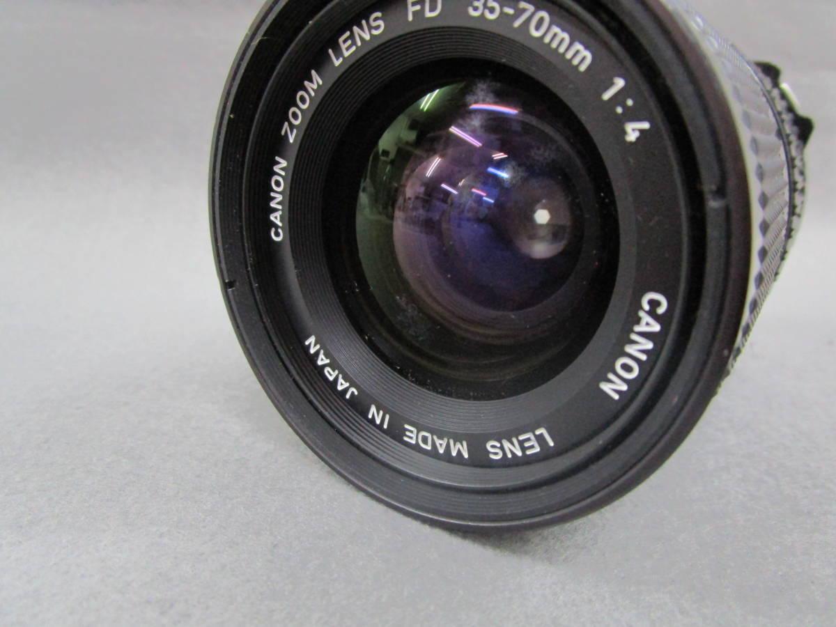 【中古カメラ】Canon キャノン A-1 ボディ + FD 35-70mm F4 / 現状品_画像9