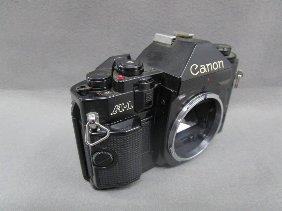 【中古カメラ】Canon キャノン A-1 ボディ + FD 35-70mm F4 / 現状品_画像4