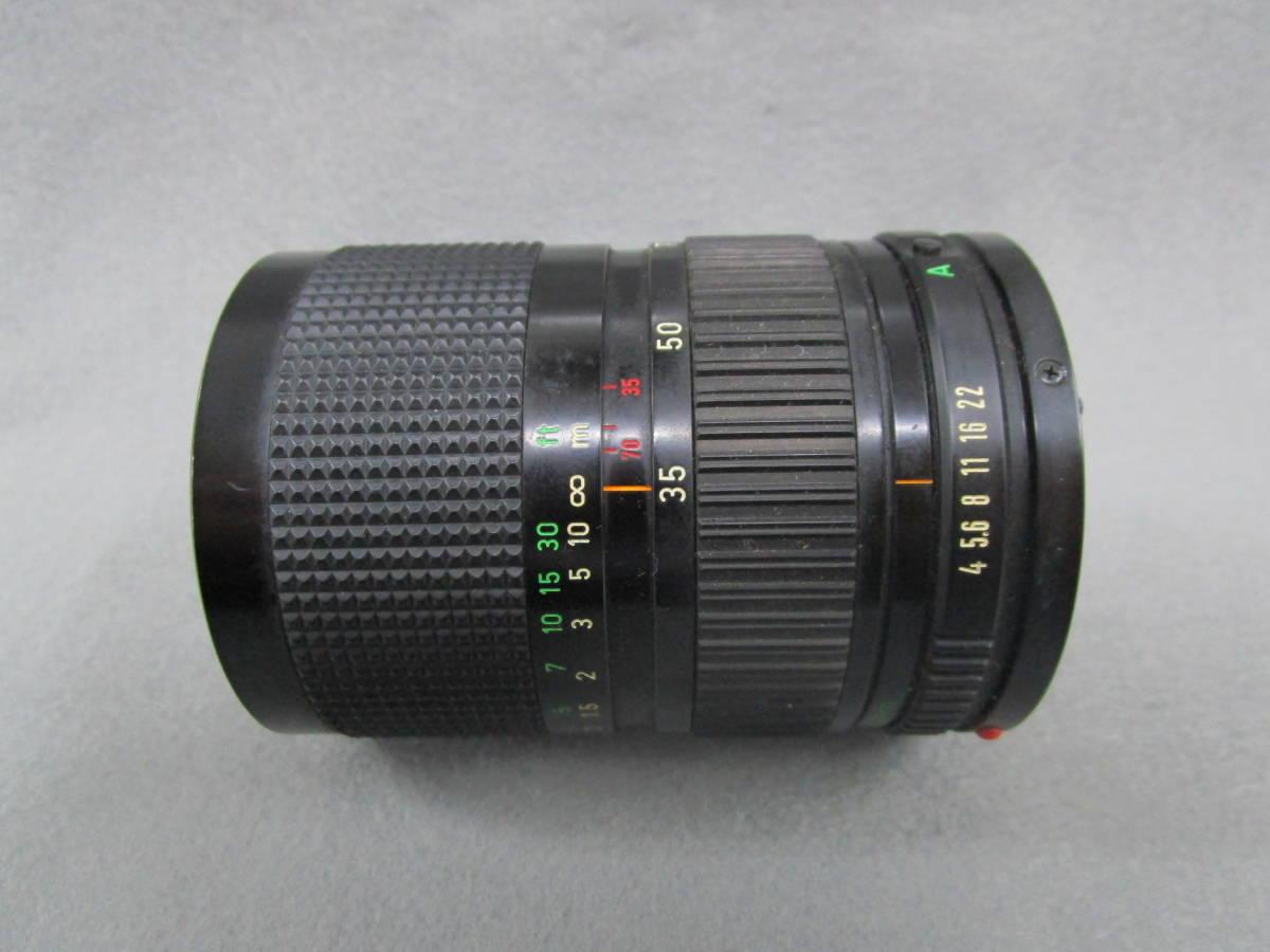 【中古カメラ】Canon キャノン A-1 ボディ + FD 35-70mm F4 / 現状品_画像7