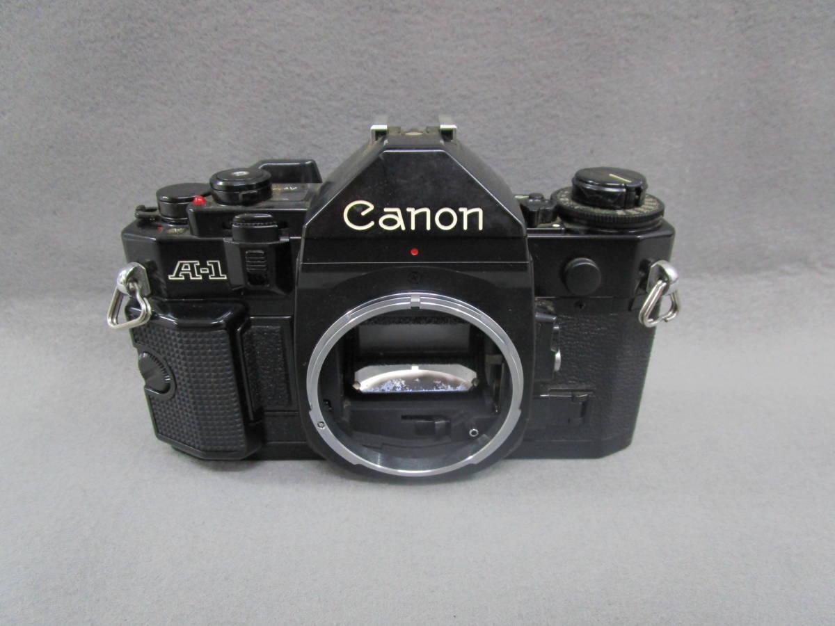 【中古カメラ】Canon キャノン A-1 ボディ + FD 35-70mm F4 / 現状品_画像2