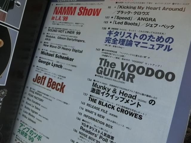 ★★ヤングギター1999-04★Jeff Beck★_画像2