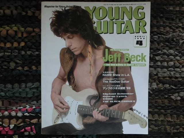 ★★ヤングギター1999-04★Jeff Beck★_画像1