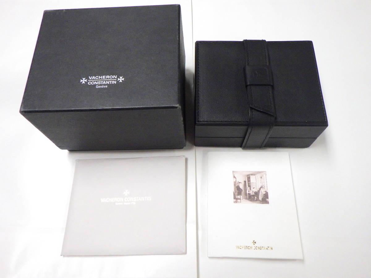 ヴァシュロンコンスタンタン 腕時計用箱 ボックス №964_画像1