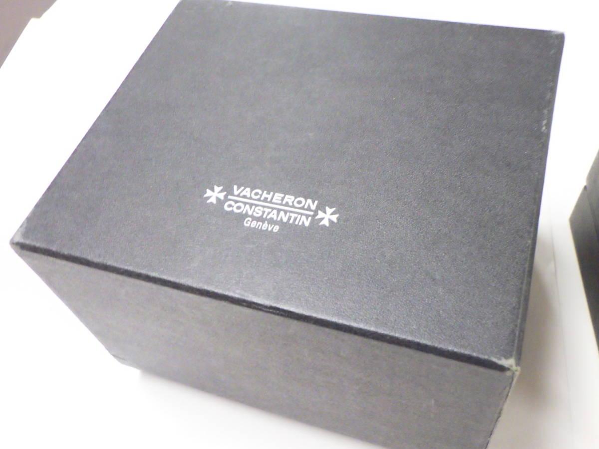 ヴァシュロンコンスタンタン 腕時計用箱 ボックス №964_画像2