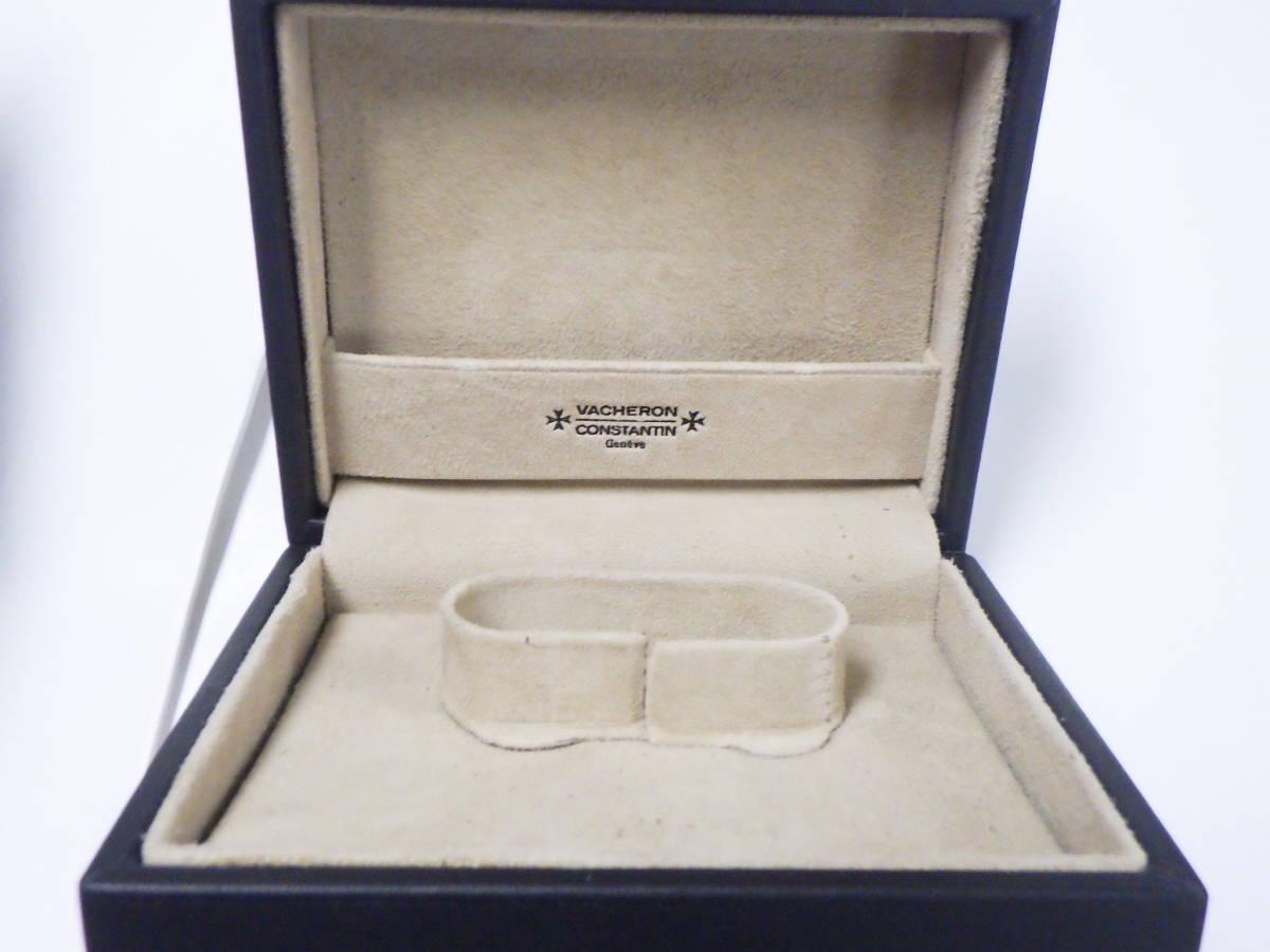 ヴァシュロンコンスタンタン 腕時計用箱 ボックス №964_画像6