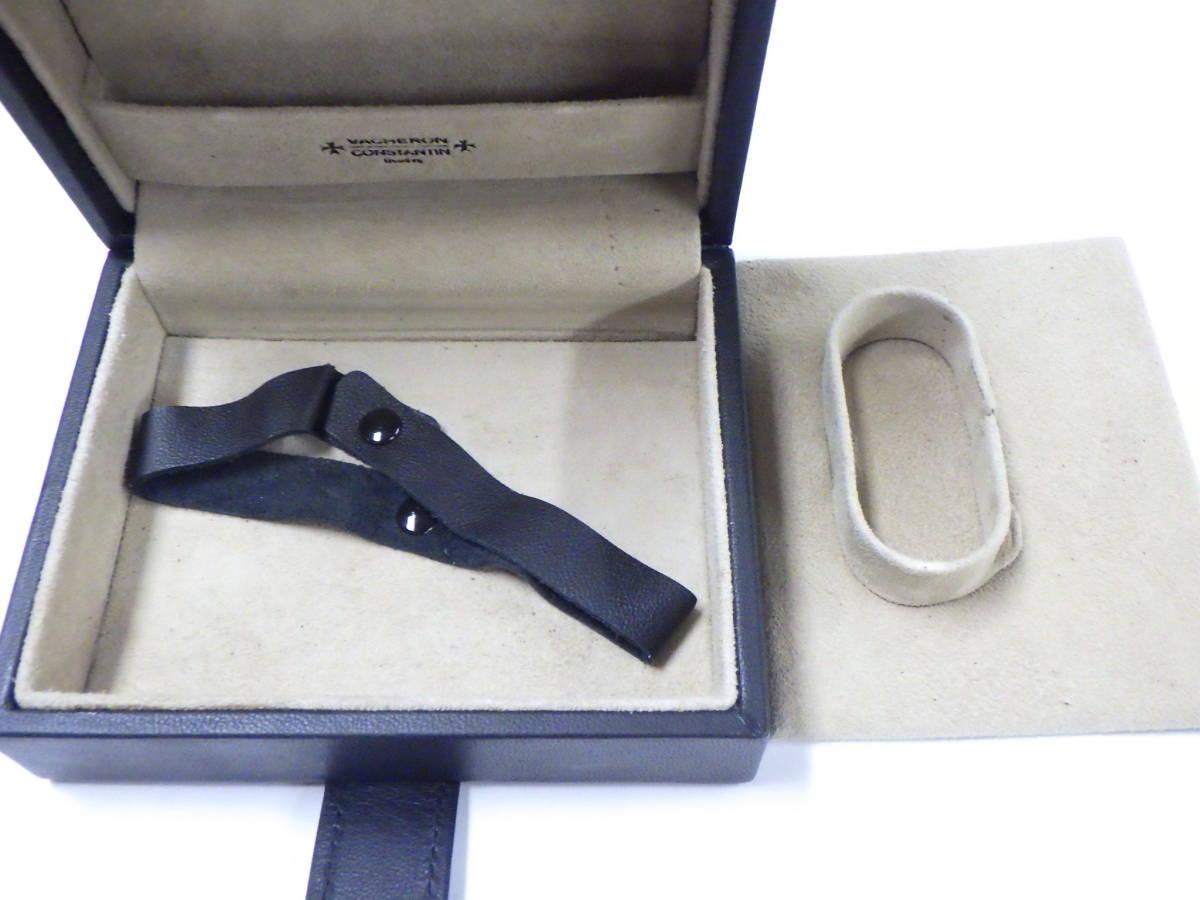 ヴァシュロンコンスタンタン 腕時計用箱 ボックス №964_画像7