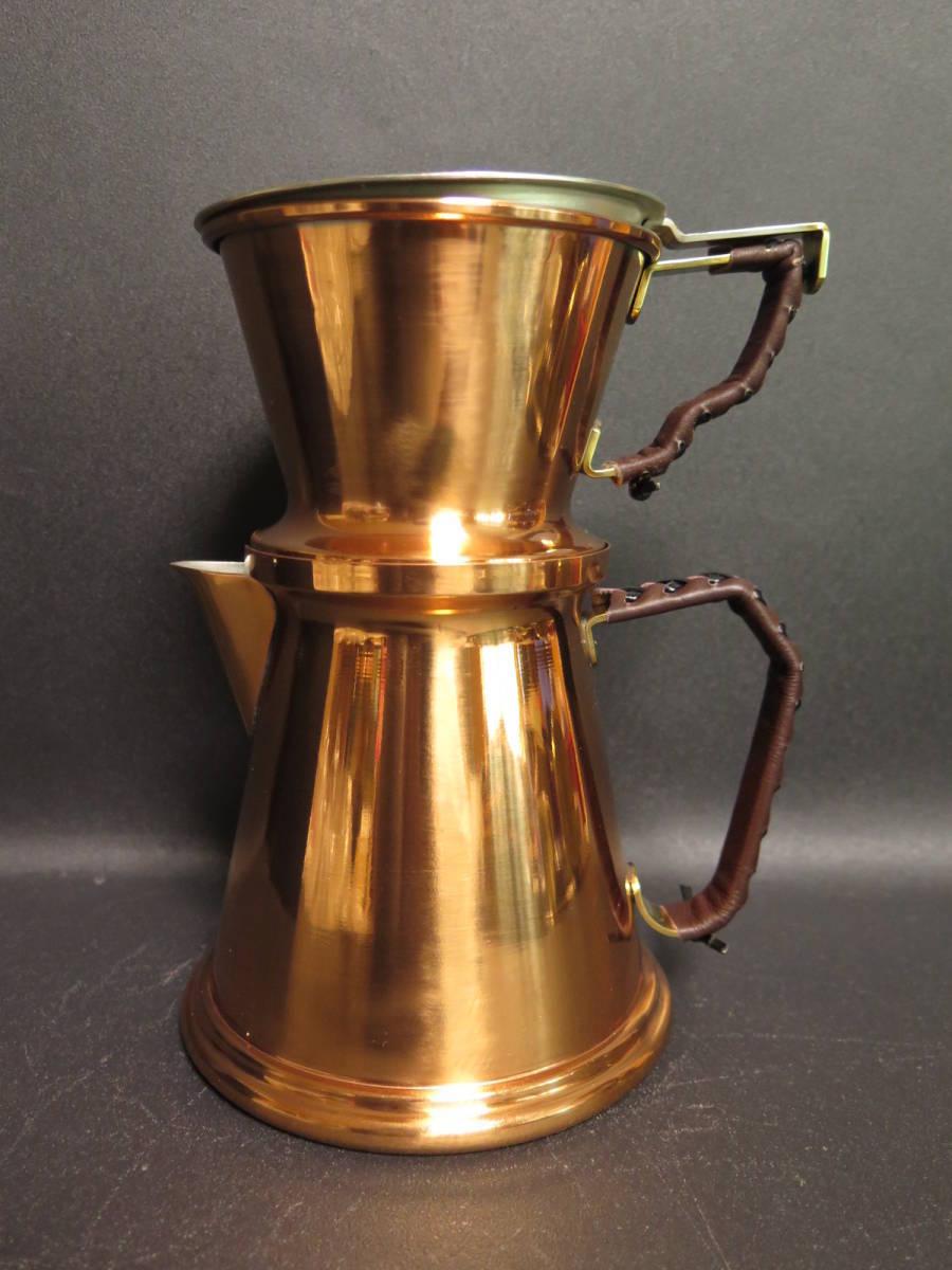 未使用保管品 覇薇可否道 (はらコーヒー) 銅製コーヒードリッパーとポットのセット 革ハンドル 布フィルター付き ポットは直火可能_画像1