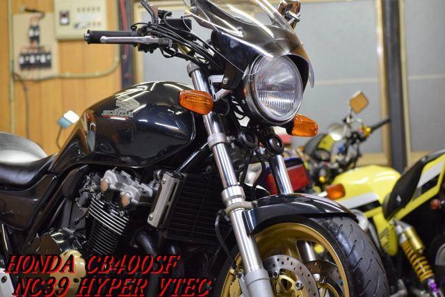 HONDA CB400SF NC39 HYPER VTEC 車検31年11月 ETC装着済 BEAMSマフラー フロントスクリーン 機関良好一発始動OK レスポンス抜群 E/G絶好調_画像5