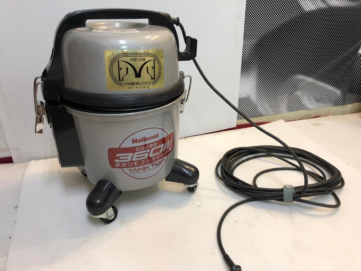 National店舗用電気掃除機、品番MC-G330_画像2