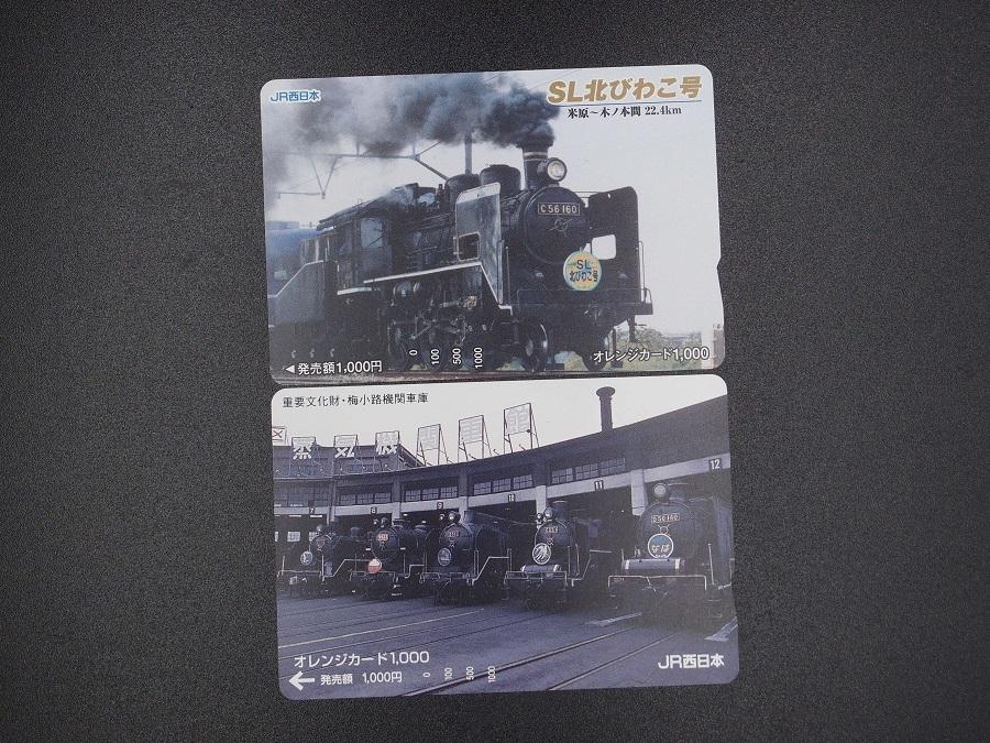 ★浅草SAKURA★未使用オレンジカード 1000円×10枚 JR SL_画像5