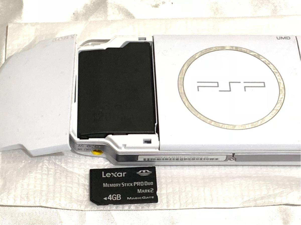 ☆PSP-3000 パールホワイト 付属品完備☆おまけのメモステ4GB付属 動作OK 初期化済 SONY☆_画像5