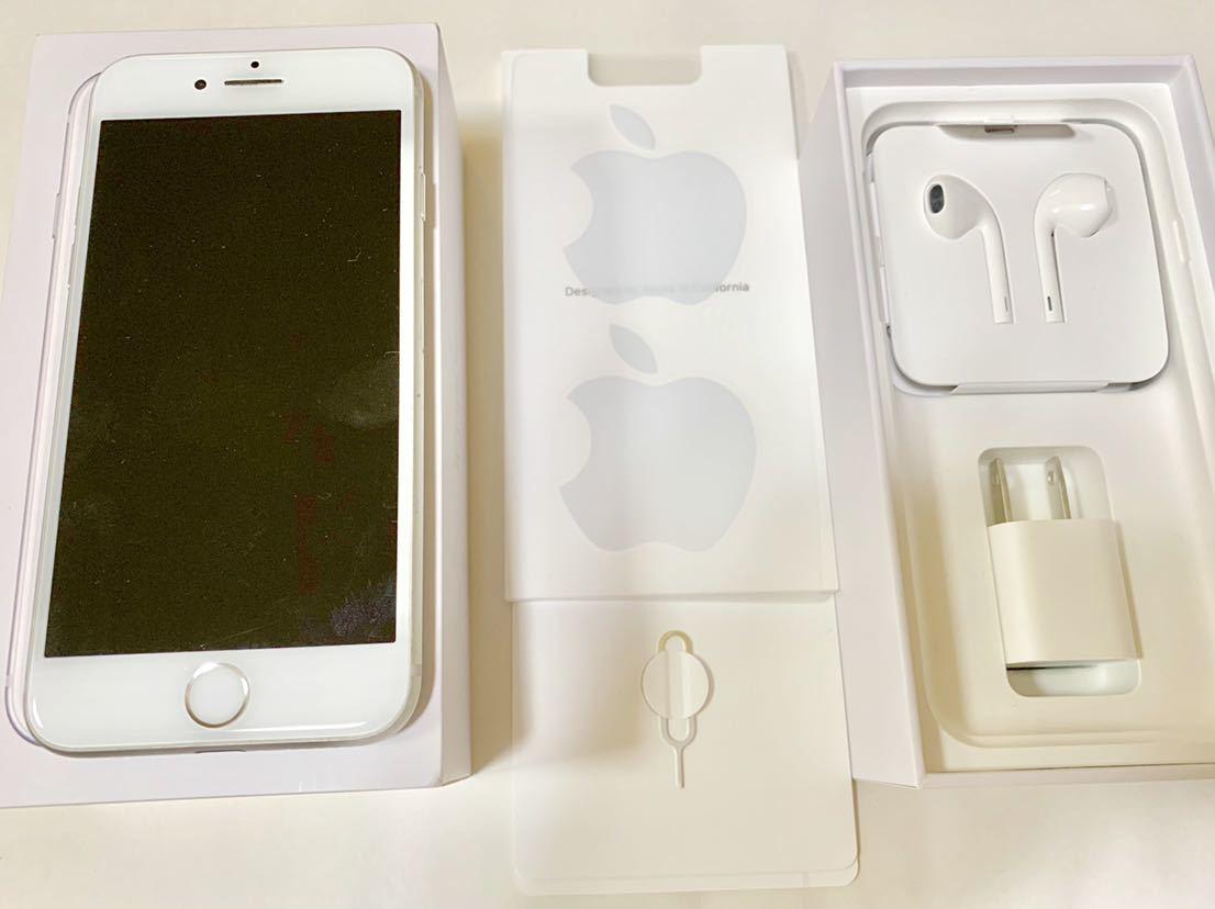 iPhone8 64GB docomo Silver本体
