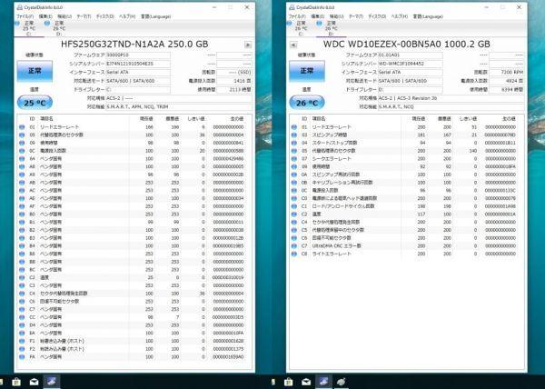 自作ゲーミングPC i5-4460 GTX750Ti SSD250GB メモリ8GB HDD1TB 500w win10 Pro 64bit ASUS H97-PLUS DVD_画像3