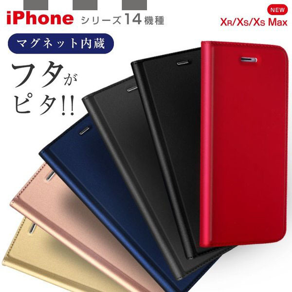 iPhone ケース 手帳型 iPhone8 iPhone XR iPhone7 plus XS Max スマホケース iPhone8ケース iPhone6s iPhoneSE