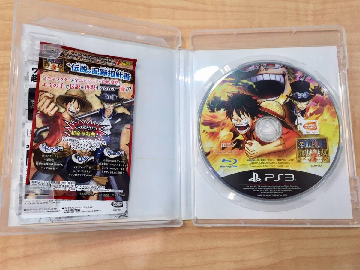 【8846】PS3 PS2ソフトおまとめ ドラゴンクエストヒーローズ Ⅱ ワンピース海賊無双3 テイルズオブゼスティリア 太鼓の達人_画像4