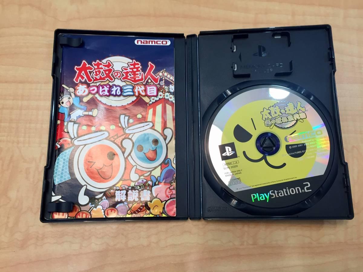 【8846】PS3 PS2ソフトおまとめ ドラゴンクエストヒーローズ Ⅱ ワンピース海賊無双3 テイルズオブゼスティリア 太鼓の達人_画像7