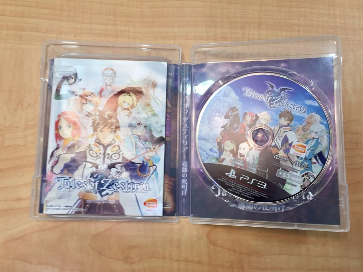 【8846】PS3 PS2ソフトおまとめ ドラゴンクエストヒーローズ Ⅱ ワンピース海賊無双3 テイルズオブゼスティリア 太鼓の達人_画像3