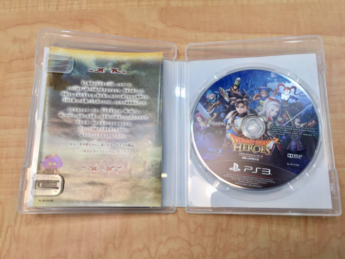 【8846】PS3 PS2ソフトおまとめ ドラゴンクエストヒーローズ Ⅱ ワンピース海賊無双3 テイルズオブゼスティリア 太鼓の達人_画像5