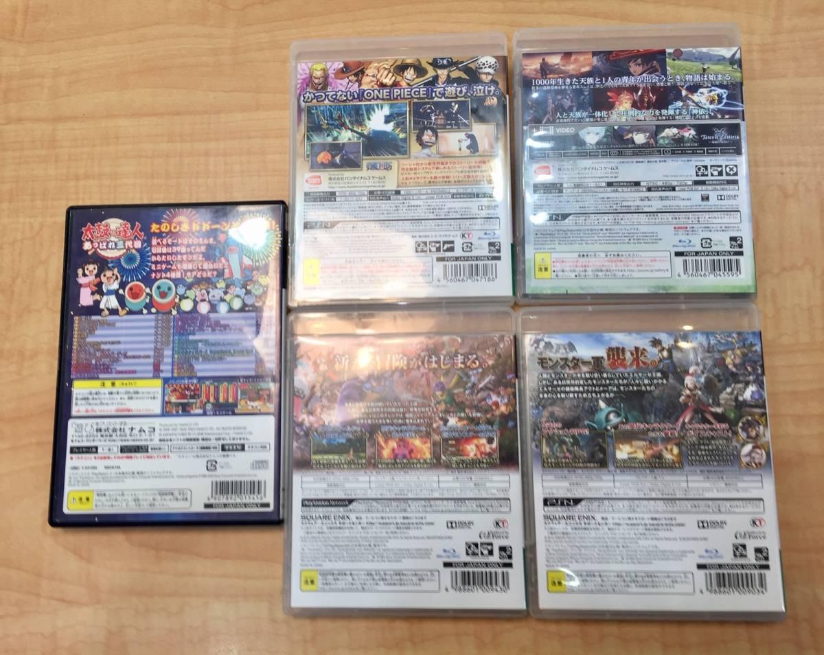 【8846】PS3 PS2ソフトおまとめ ドラゴンクエストヒーローズ Ⅱ ワンピース海賊無双3 テイルズオブゼスティリア 太鼓の達人_画像2