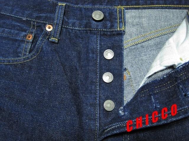 即決★美品★LEVI'S 503BXX W29 濃紺★日本製 リーバイス ビンテージ復刻 赤耳 BIGE ビッグE メンズ 72cm 稀少 廃盤 限定 デニムパンツ_画像5