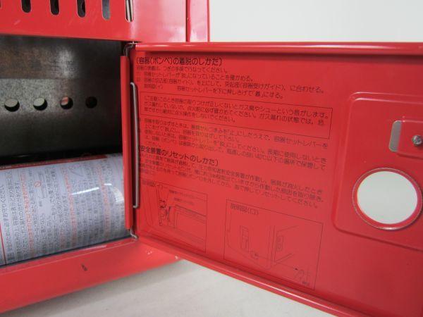 M45 ★ 富士製作所 IRORIKKO パーソナルヒーター KHF-2 カセットガスヒーター ★_画像7