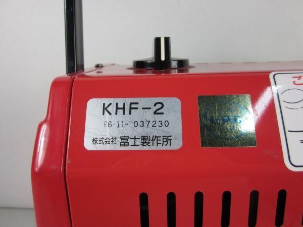 M45 ★ 富士製作所 IRORIKKO パーソナルヒーター KHF-2 カセットガスヒーター ★_画像3