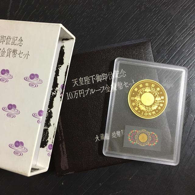 天皇陛下御即位10万円プルーフ金貨セット_画像2