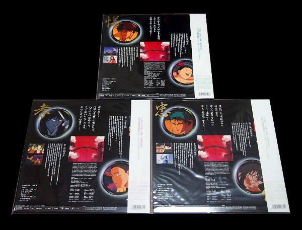 即決 4999円 LD 帯付 未開封品 THE 八犬伝 1~7 全7枚+上中下全3枚 10枚セット レーザーディスク_画像5