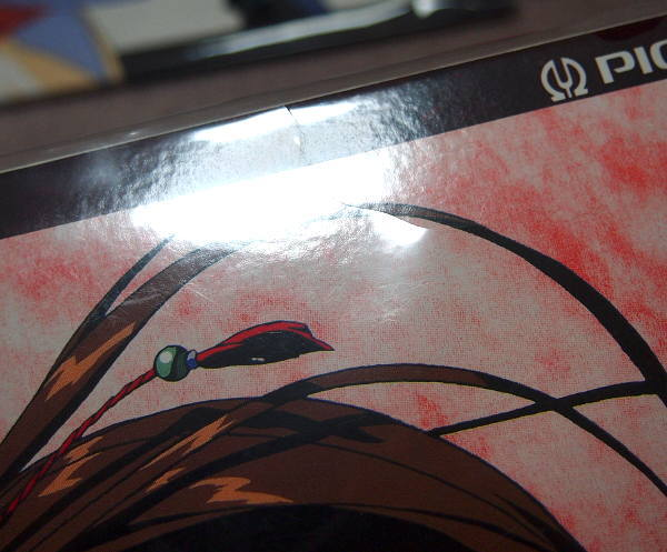 即決 4999円 LD 帯付 未開封品 THE 八犬伝 1~7 全7枚+上中下全3枚 10枚セット レーザーディスク_画像2